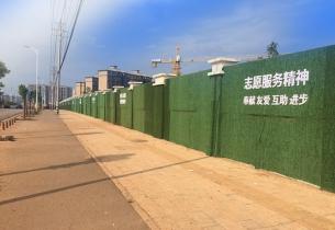 长沙市政围挡百事2注册